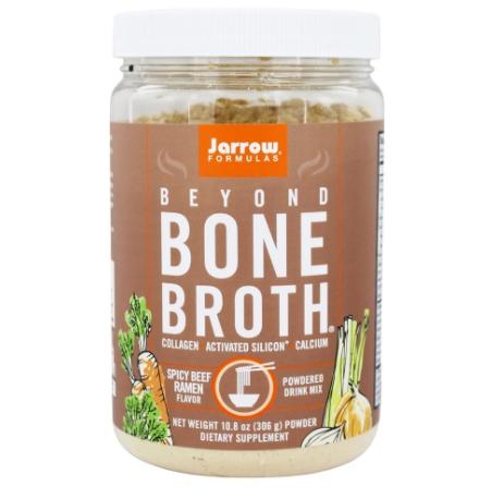 Jarrow Bone Broth Beef Flavor 10.8oz