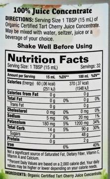 Dynamic Health Tart Cherry Ultra 5x 16 oz