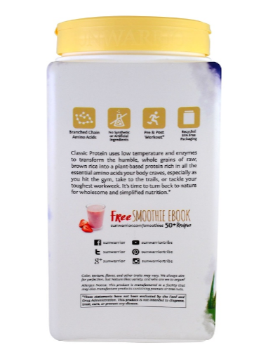 Sunwarrior Classic Protein Vanilla 750g
