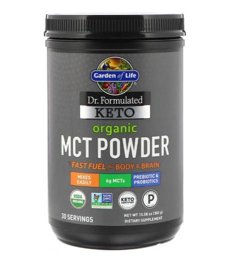 Garden of Life Keto MCT Powder 30 Servings