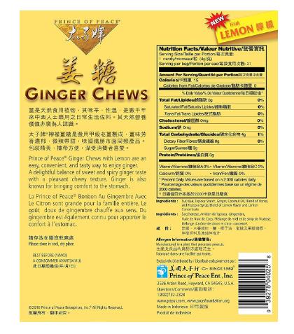 Prince of Peace Ginger Chews w/ Lemon 31 Chews