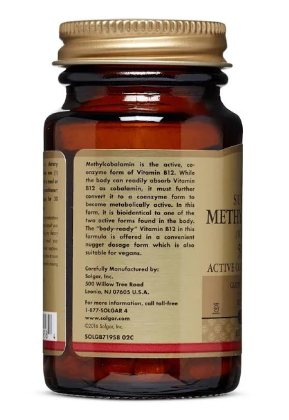 Solgar Sublingual Methlycobalamin (Vitamin B12) 5000mcg 30 Nuggets
