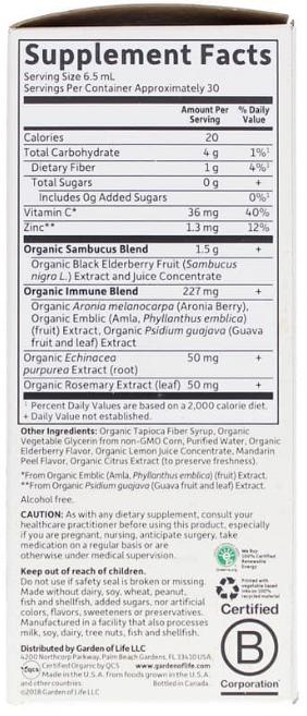 Garden of Life Elderberry Immune Syrup 6.59oz