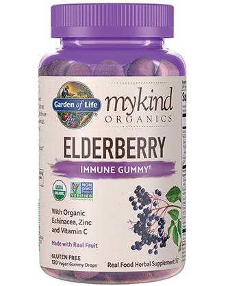 Garden of Life Elderberry Immune Gummy 120 Count